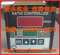 台湾G-B光堡RC-102比例联动控制器