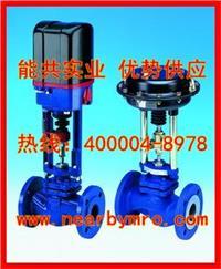 逼里香ARI温度控制阀,电动三通调节阀,ARI电动执行器 系列产品