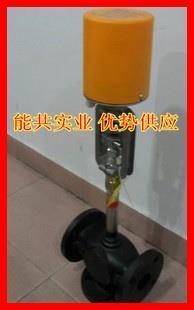 上海供应德国BAELZ电动三通温度控制阀染织厂用