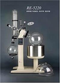 RE-5210A  旋转蒸发器,亚荣旋转蒸发器,实验室蒸发器 RE-5210A