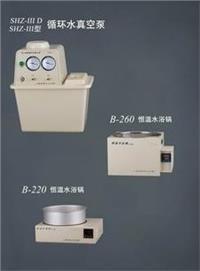 供应B-260恒温水浴锅 数显恒温水浴锅 不锈钢水浴锅 B-260