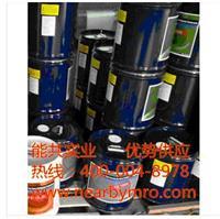 复盛冷冻油复盛螺杆机压缩机专用冷冻油FS220R