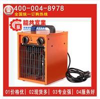 Remingtom雷明顿9KW电暖风机工业热风机取暖器电暖器暖气REM9ECA