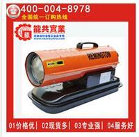 上海REMINGTON雷明顿厂家直销45kw液化气工业暖风机热风机REM45