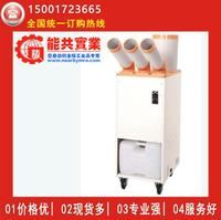 日本SUIDEN瑞电移动式工业冷气机SS-56EG-8A移动空调原型号SS-56EC-8A SS-56EG-8A