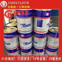 上海汉钟冷冻油HBR-B02 HBR-B01 HBR-A01 HBR-B03 HBR-B02 HBR-B04