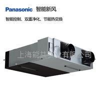 日本Panasonic松下新款智能型新风系统全热交换器FY-50ZDP1C双重高效去除PM2.5 FY-50ZDP1C
