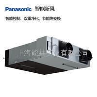 Panasonic松下新款标准型新风系统全热交换器FY-35ZU1C室内新风机代替老款DZ系列 FY-35ZU1C