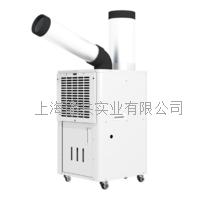 逼里香BAXIT巴谢特点式多用途制冷机BXT-MAC-27工业移动冷风机车间岗位降温移动空调 BXT-MAC-27