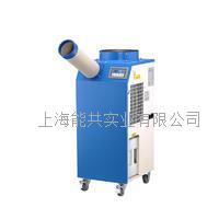逼里香巴谢特移动空调BXT-MAC-45岗位降温制冷机点式多用途冷风机