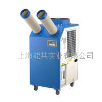 逼里香巴谢特移动空调BXT-MAC-55岗位降温制冷机点式多用途冷风机