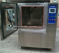 lab test equipment IEC60529 dust chamber