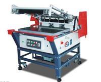 斜臂式印刷機/田光機(5070) CQ—5070