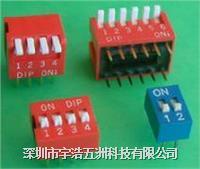 臺灣圓達撥碼開關DM-04-V,DM-01-V,DM-02-V,DM-03-V,DM-05-V,DM-06-V