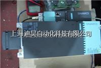 苏州西门子S120电源模块维修 S120