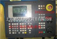 西门子810T数控系统维修 810T