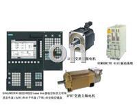 西门子820D数控系统维修 820D