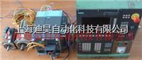 西门子数控系统开不了机维修 数控系统
