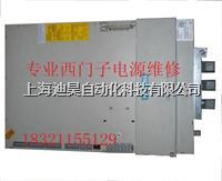 6SN1145-1BB00-0FA1电源维修 6SN1145-1BB00-0FA1