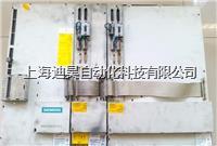 6SN1145-1BB00-0DA0电源模块维修 6SN1145-1BB00-0DA0