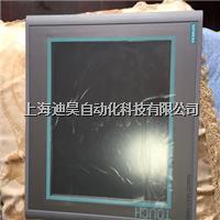 SIEMENS MP377触摸屏无法启动系统维修
