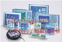 SIEMENS TP170A触摸式面板无显示维修