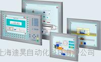 西门子6AV2124-0MC01-0AX0 TP1200 Comfort 触摸屏维修