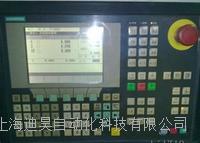 SIEMENS\西门子802C反复启动系统进不去维修