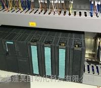西门子226CPU维修 SIEMENS西门子PLC模块维修中心