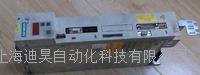 西门子6SE70显示F002:过电压维修 SIEMENS西门子变频器维修中心