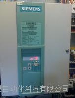 西门子6RA70启动就跳闸维修 SIEMENS西门子直流调速器上海专业维修