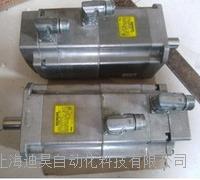 1FK7063-5AF71-1DH5维修 西门子伺服电机维修