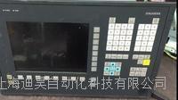 西门子840D开不了机维修厂家 SIEMENS
