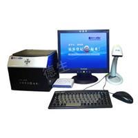 法院访客管理系统 法院智能访客系统用户最多 TSV-C2
