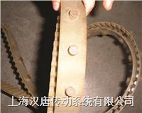 RAPPLON电机皮带/主马达平皮带