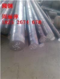 戴南不銹鋼和不銹鐵熱軋圓鋼 直徑110毫米