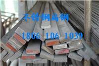 戴南銀龍不銹鐵公司生產0Cr13不銹鋼扁鋼 40*6