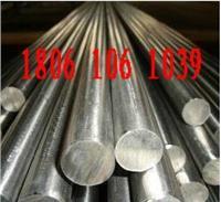 兴化1Cr13光圆—戴南银龙410不锈铁圆钢