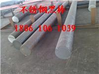 興化戴南2Cr17不銹鐵棒材 圓鋼直徑110毫米