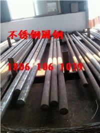江蘇戴南不銹鐵廠生產供應2Cr13圓鋼 直徑60毫米