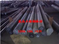 興化市型鋼有限公司生產供應戴南不銹鋼棒材 直徑14毫米