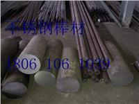 江蘇戴南2Cr13A不銹鋼圓鋼 直徑110毫米