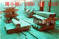 江苏不锈钢制品厂生产供应410钢锭