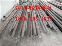 戴南不锈钢制品厂生产201不锈钢棒材