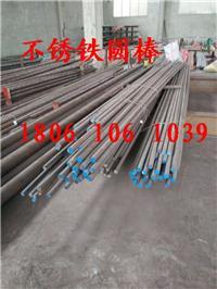 江蘇興化生產沒有裂紋直線度好的2Cr13圓鋼 直徑170毫米