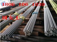 江蘇興化戴南0Cr13不銹鐵光圓 直徑12毫米或者直徑18毫米
