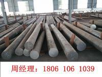 直徑330毫米大直徑的2Cr13圓鋼 不銹鋼圓鋼