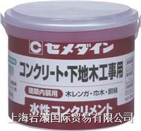 cemedine施敏打硬セメダイン環氧樹脂系粘合劑1500