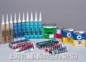 cemedine環氧樹脂系粘合劑_施敏打硬EP331