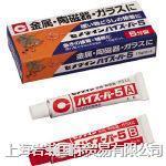 cemedine施敏打硬セメダイン丨CA-186環氧樹脂接著劑
